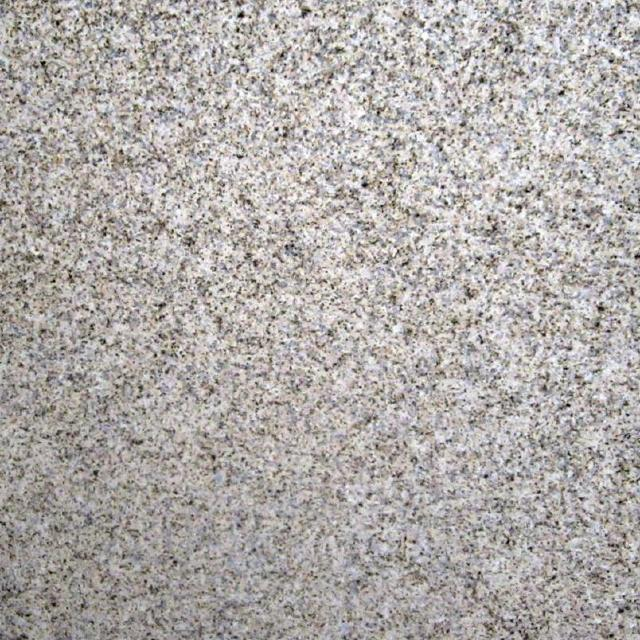 Paradise Gold Granite Kitchen and Bathroom Countertops by TC Discount Granite